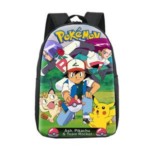 1290e3a49c7 For U Designs Rugzak Pokemon Goedkope Schooltas Rugtas - reitontassen